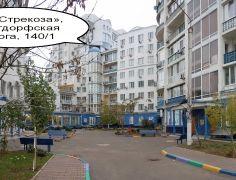 ЖК Стрекоза